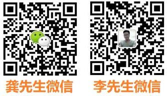 微信二维码_冠品信业务人员.jpg