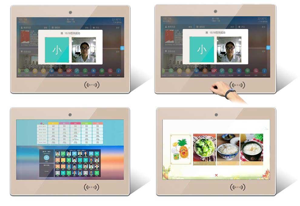 智慧电子班牌对学校教学及管理起到什么促进作用