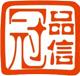 广州专业研发定制电子班牌,提供行业成熟软硬件解决方案。